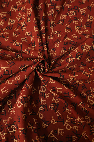 Hindi Letters in Maroon Ajrak Cotton Fabric