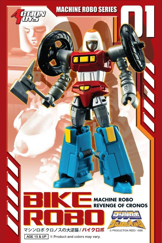 Machine Robo Bike Robo MR01