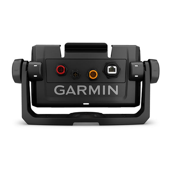 Garmin Tilt-Swivel Mount w-Quick-Release Cradle f-echoMAP Plus 7Xsv [010-12672-05]
