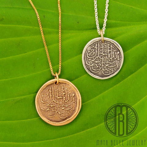 Arabic Muslim Prayer of Beauty Medallion Necklaces