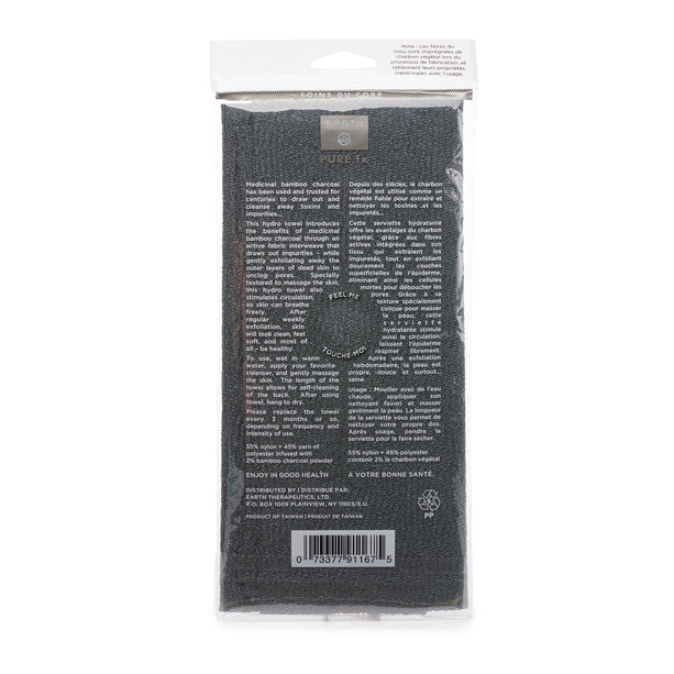 Charcoal Exfoliating Towel - Pure Black PKG-back