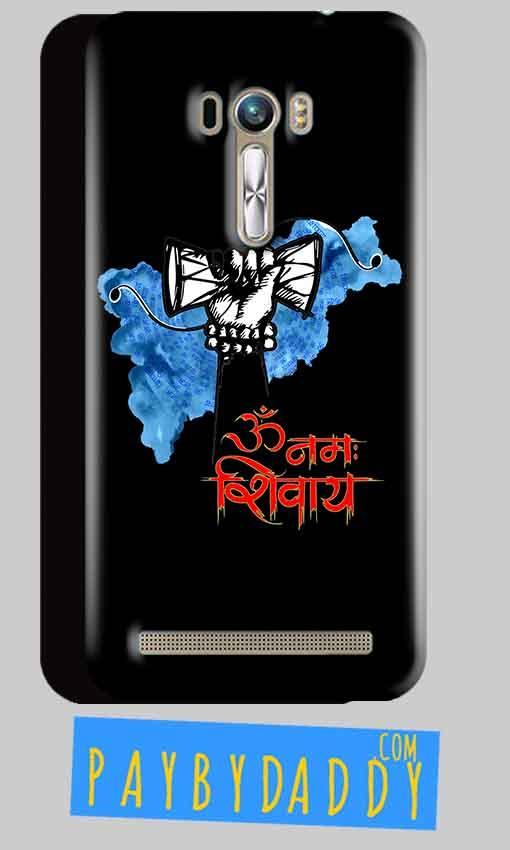 ASUS Zenfone Selfie Mobile Covers Cases om namha shivaye with damru - Lowest Price - Paybydaddy.com