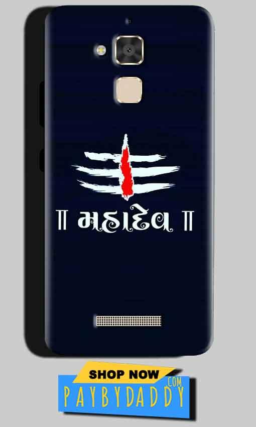 Asus Zenfone 3 Max Mobile Covers Cases Mahadev - Lowest Price - Paybydaddy.com