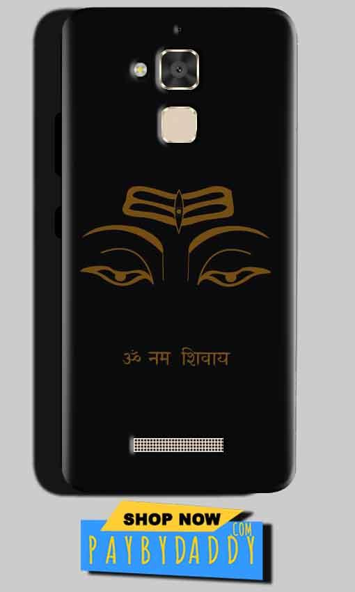 Asus Zenfone 3 Max Mobile Covers Cases Om Namaha Gold Black - Lowest Price - Paybydaddy.com