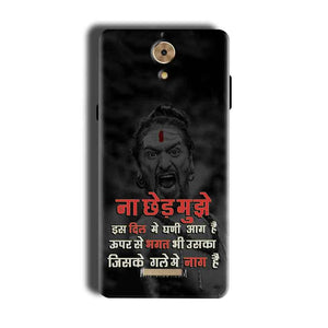 Coolpad Mega 2.5D Mobile Covers Cases Mere Dil Ma Ghani Agg Hai Mobile Covers Cases Mahadev Shiva - Lowest Price - Paybydaddy.com