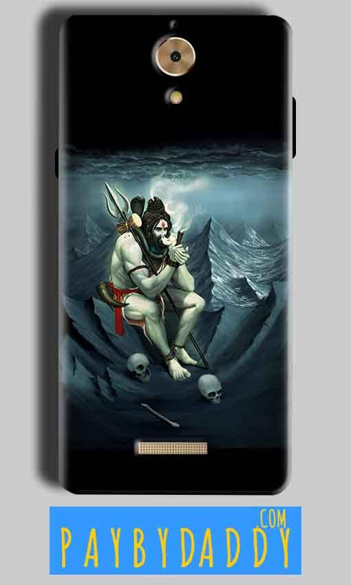 Coolpad Mega 2.5D Mobile Covers Cases Shiva Smoking - Lowest Price - Paybydaddy.com