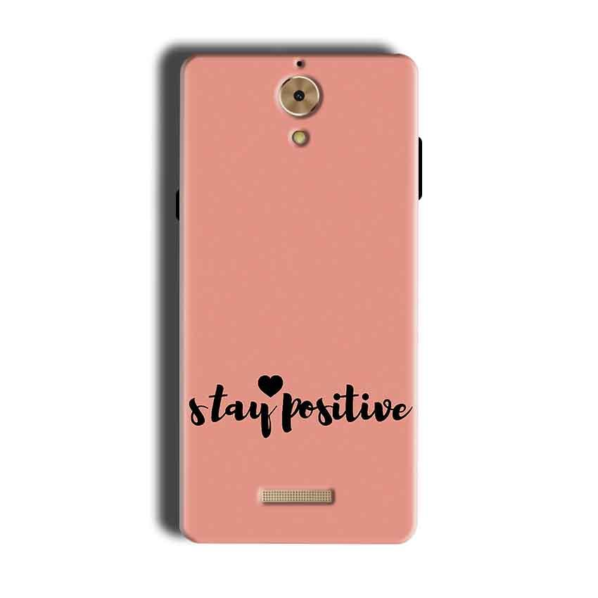 Coolpad Mega 2.5D Mobile Covers Cases Stay Positive - Lowest Price - Paybydaddy.com