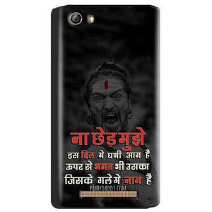 Gionee Marathon M5 Mobile Covers Cases Mere Dil Ma Ghani Agg Hai Mobile Covers Cases Mahadev Shiva - Lowest Price - Paybydaddy.com