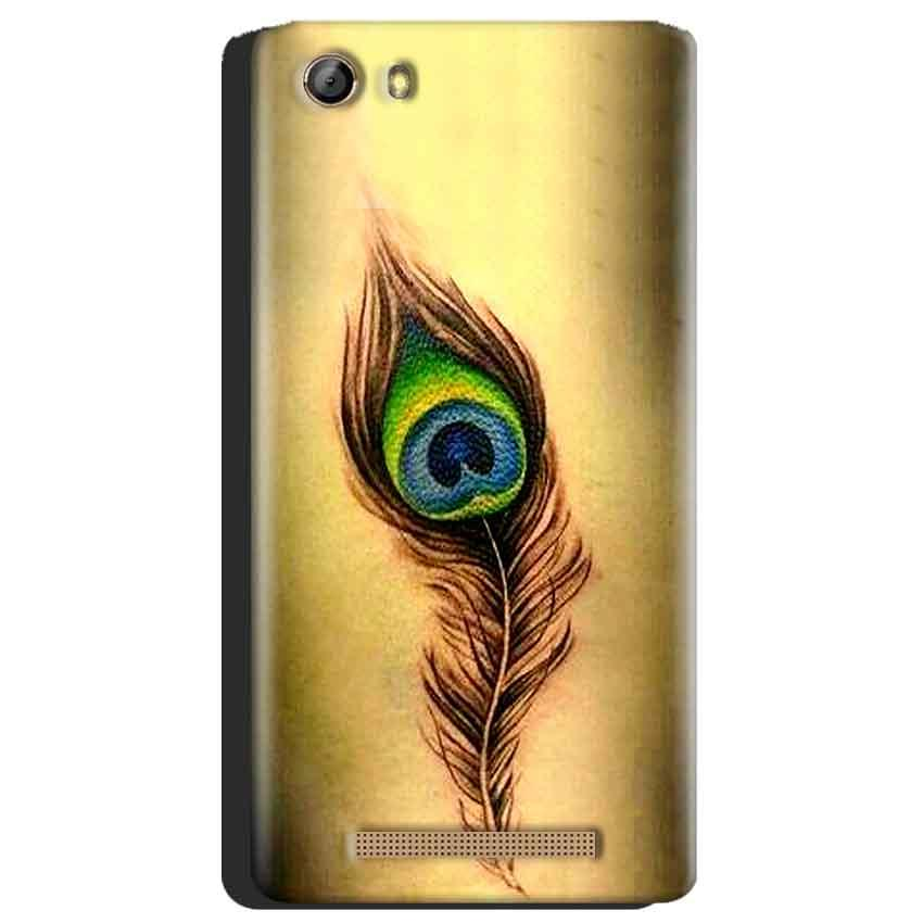 Gionee Marathon M5 Mobile Covers Cases Peacock coloured art - Lowest Price - Paybydaddy.com