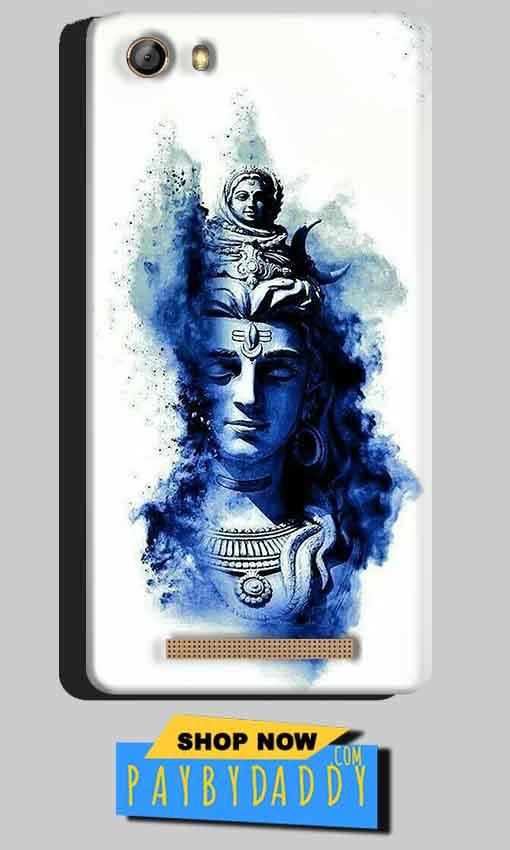 Gionee Marathon M5 Mobile Covers Cases Shiva Blue White - Lowest Price - Paybydaddy.com