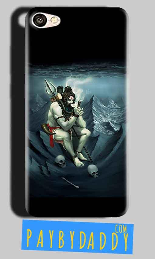 Gionee S6 Mobile Covers Cases Shiva Smoking - Lowest Price - Paybydaddy.com