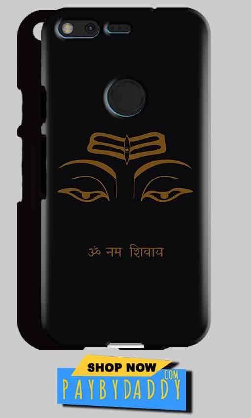 Google Pixel XL Mobile Covers Cases Om Namaha Gold Black - Lowest Price - Paybydaddy.com