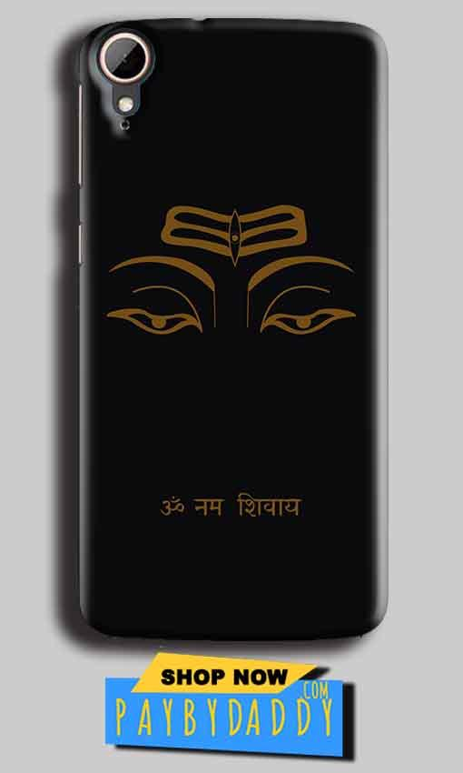 HTC Desire 828 Mobile Covers Cases Om Namaha Gold Black - Lowest Price - Paybydaddy.com