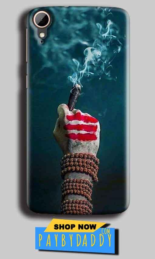 HTC Desire 828 Mobile Covers Cases Shiva Hand With Clilam - Lowest Price - Paybydaddy.com