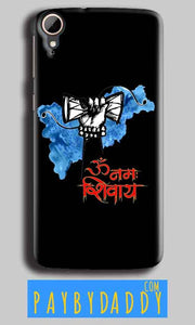 HTC Desire 828 Mobile Covers Cases om namha shivaye with damru - Lowest Price - Paybydaddy.com