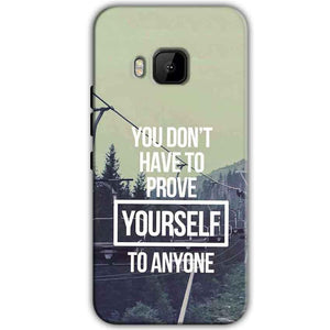 HTC One M9 Mobile Covers Cases Donot Prove yourself - Lowest Price - Paybydaddy.com