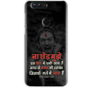 Huawei Honor 8 Pro Mobile Covers Cases Mere Dil Ma Ghani Agg Hai Mobile Covers Cases Mahadev Shiva - Lowest Price - Paybydaddy.com