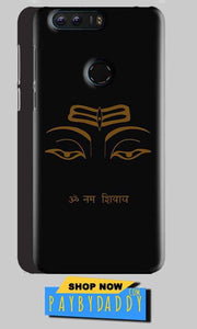 Huawei Honor 8 Pro Mobile Covers Cases Om Namaha Gold Black - Lowest Price - Paybydaddy.com