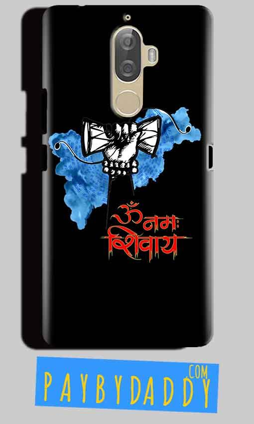 Lenovo K8 Note Mobile Covers Cases om namha shivaye with damru - Lowest Price - Paybydaddy.com