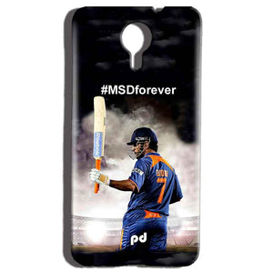 Micromax Canvas Nitro 4g E455 Mobile Covers Cases MS dhoni Forever - Lowest Price - Paybydaddy.com