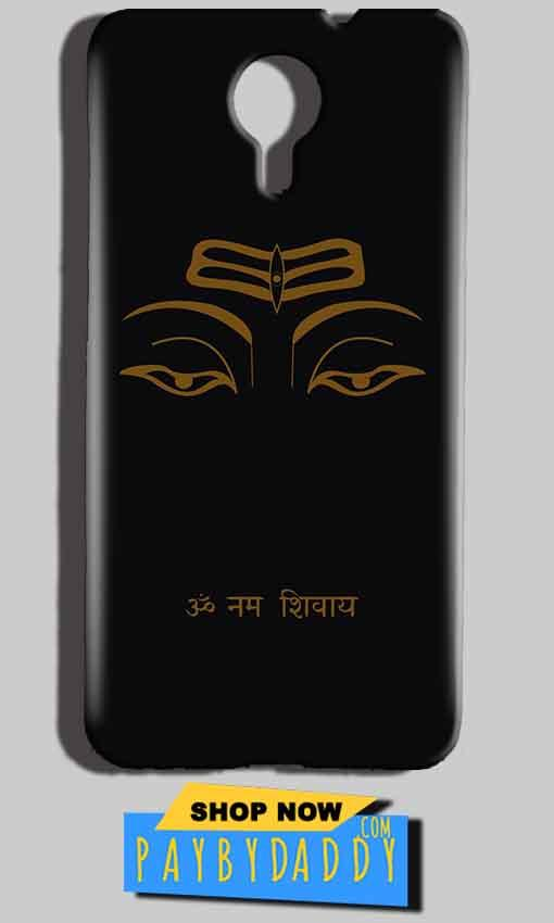 Micromax Canvas Nitro 4g E455 Mobile Covers Cases Om Namaha Gold Black - Lowest Price - Paybydaddy.com