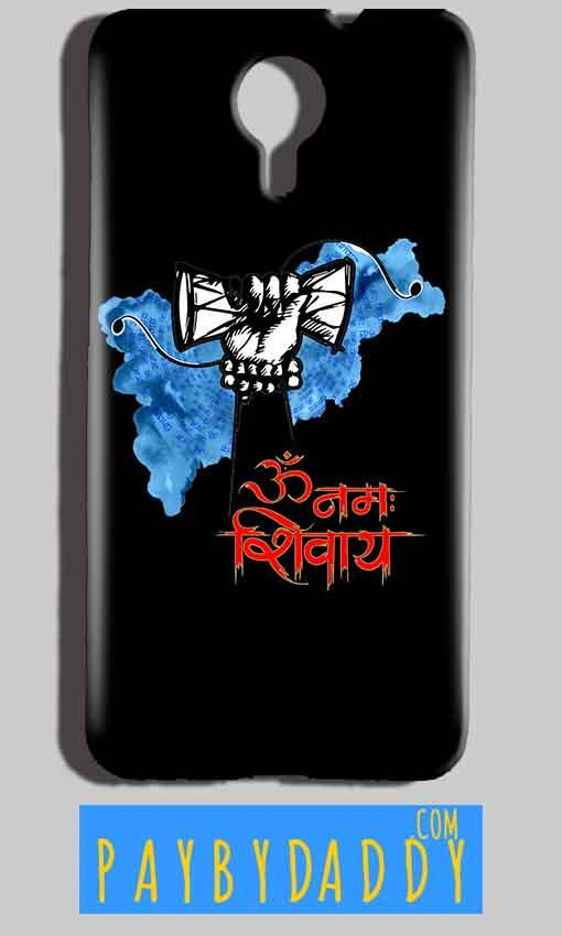 Micromax Canvas Nitro 4g E455 Mobile Covers Cases om namha shivaye with damru - Lowest Price - Paybydaddy.com