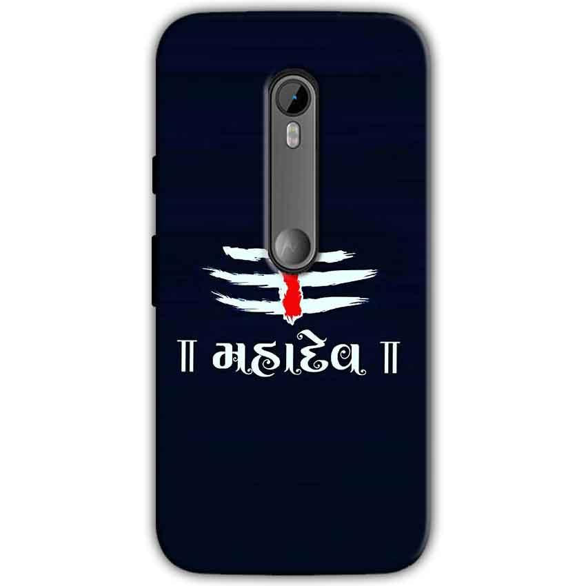 Moto G Turbo Edition Mobile Covers Cases Mahadev - Lowest Price - Paybydaddy.com