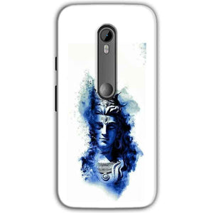 Moto G Turbo Edition Mobile Covers Cases Shiva Blue White - Lowest Price - Paybydaddy.com