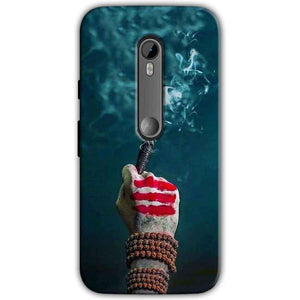 Moto G Turbo Edition Mobile Covers Cases Shiva Hand With Clilam - Lowest Price - Paybydaddy.com