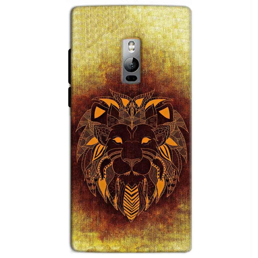 One Plus 2 Two Mobile Covers Cases Lion face art - Lowest Price - Paybydaddy.com