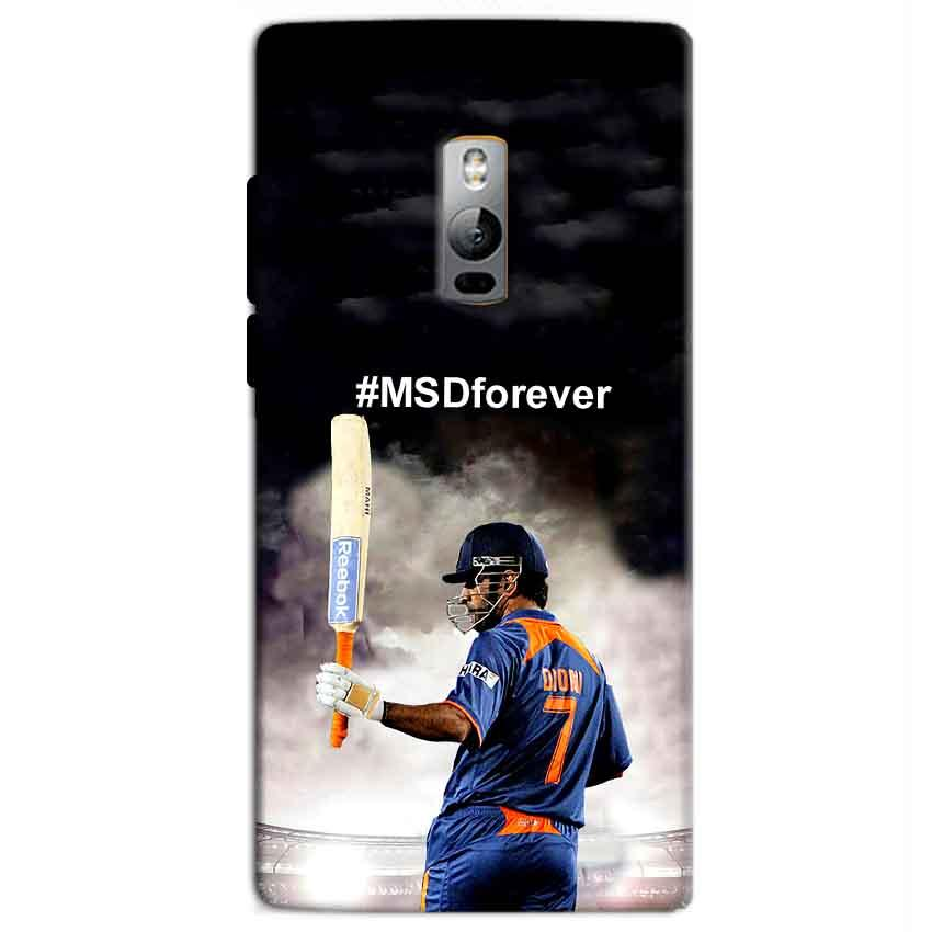 One Plus 2 Two Mobile Covers Cases MS dhoni Forever - Lowest Price - Paybydaddy.com