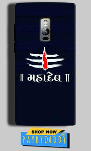 One Plus 2 Two Mobile Covers Cases Mahadev - Lowest Price - Paybydaddy.com