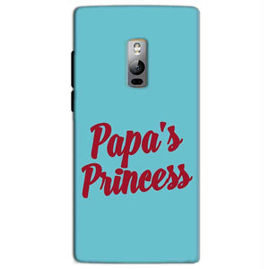 One Plus 2 Two Mobile Covers Cases Papas Princess - Lowest Price - Paybydaddy.com