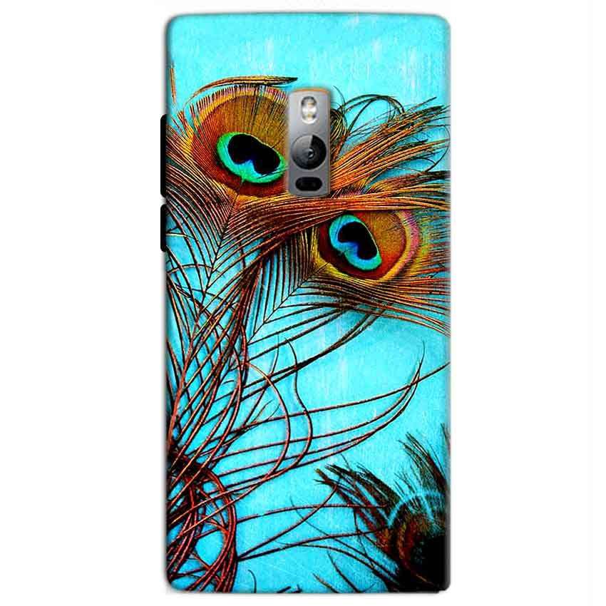 One Plus 2 Two Mobile Covers Cases Peacock blue wings - Lowest Price - Paybydaddy.com