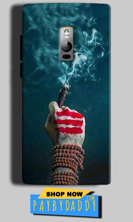 One Plus 2 Two Mobile Covers Cases Shiva Hand With Clilam - Lowest Price - Paybydaddy.com