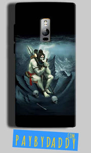 One Plus 2 Two Mobile Covers Cases Shiva Smoking - Lowest Price - Paybydaddy.com