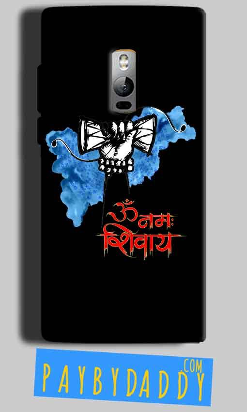 One Plus 2 Two Mobile Covers Cases om namha shivaye with damru - Lowest Price - Paybydaddy.com