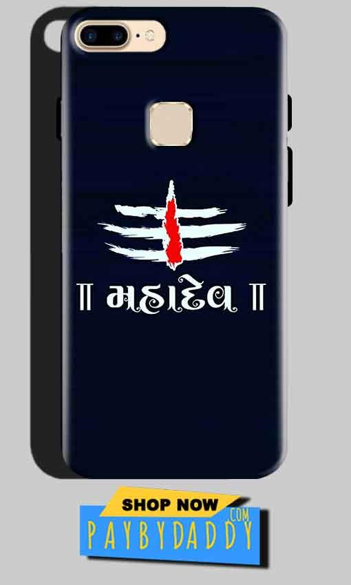 One Plus 5T Mobile Covers Cases Mahadev - Lowest Price - Paybydaddy.com