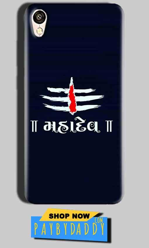 Oppo A37 Mobile Covers Cases Mahadev - Lowest Price - Paybydaddy.com