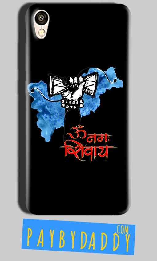 Oppo A37 Mobile Covers Cases om namha shivaye with damru - Lowest Price - Paybydaddy.com