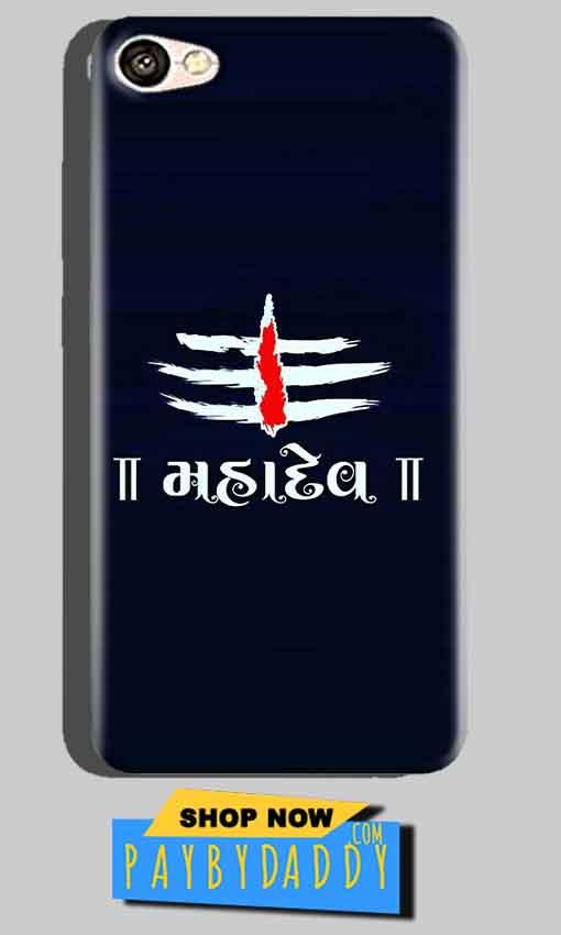 Oppo A71 Mobile Covers Cases Mahadev - Lowest Price - Paybydaddy.com