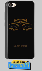 Oppo A71 Mobile Covers Cases Om Namaha Gold Black - Lowest Price - Paybydaddy.com