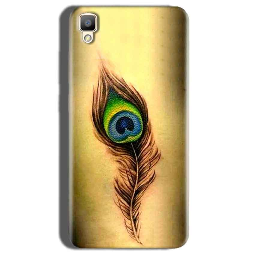 Oppo F1 Plus Mobile Covers Cases Peacock coloured art - Lowest Price - Paybydaddy.com