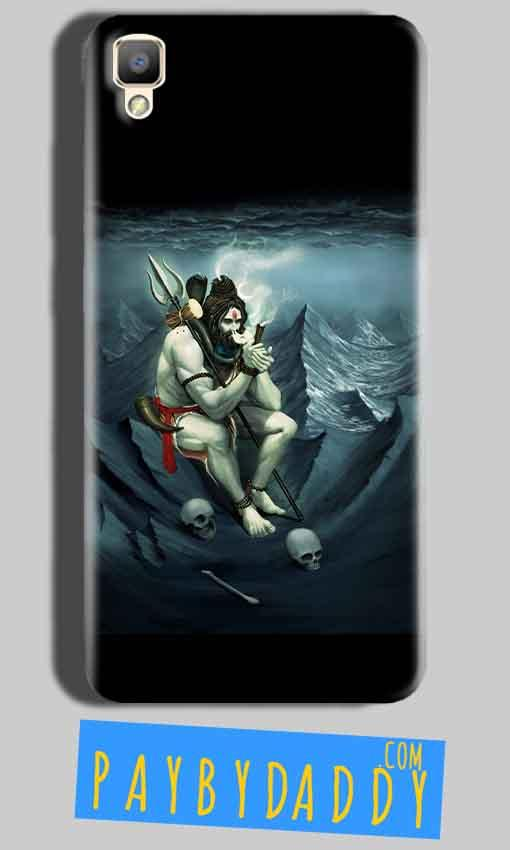 Oppo F1 Plus Mobile Covers Cases Shiva Smoking - Lowest Price - Paybydaddy.com