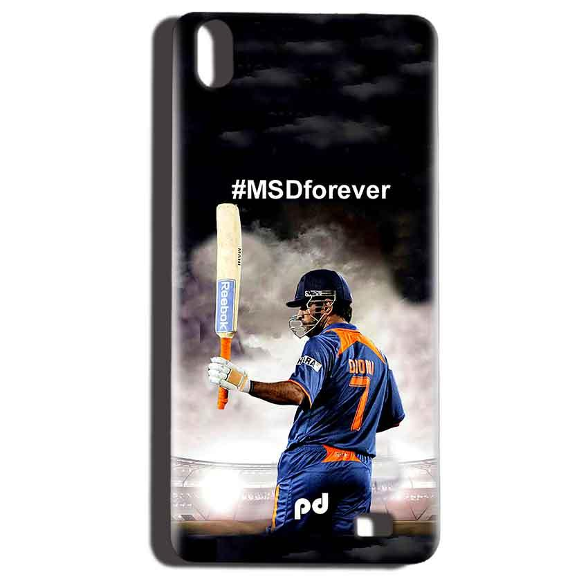 Reliance LYF Water 6 Mobile Covers Cases MS dhoni Forever - Lowest Price - Paybydaddy.com
