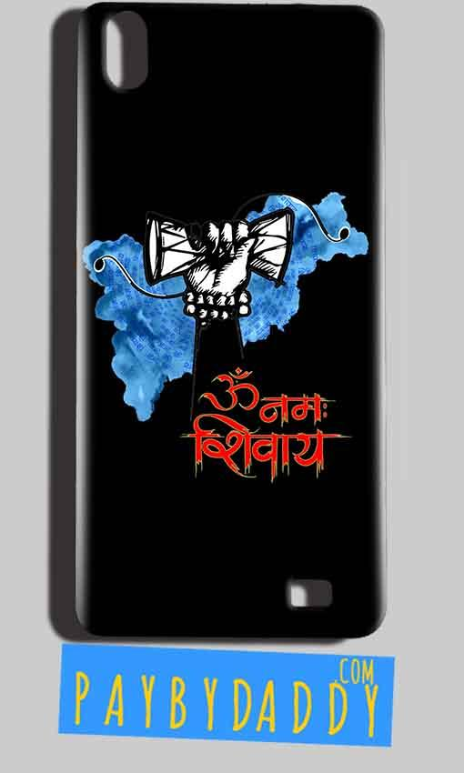 Reliance LYF Water 6 Mobile Covers Cases om namha shivaye with damru - Lowest Price - Paybydaddy.com