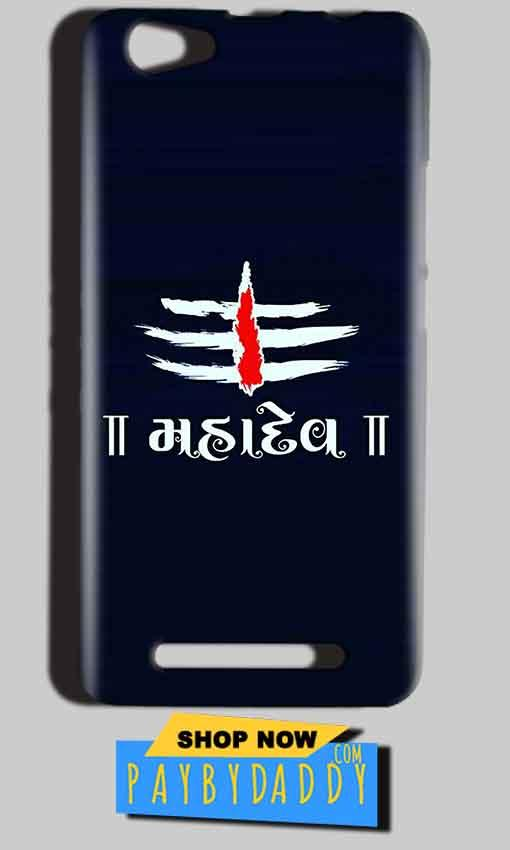 Reliance LYF Wind 1 Mobile Covers Cases Mahadev - Lowest Price - Paybydaddy.com