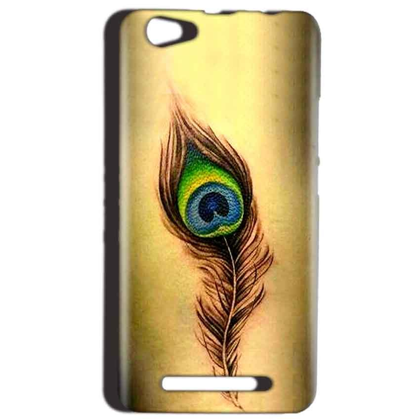 Reliance LYF Wind 1 Mobile Covers Cases Peacock coloured art - Lowest Price - Paybydaddy.com