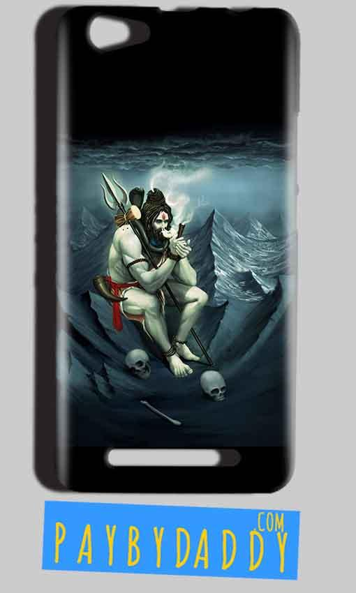 Reliance LYF Wind 1 Mobile Covers Cases Shiva Smoking - Lowest Price - Paybydaddy.com