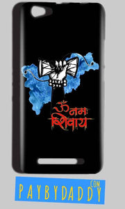 Reliance LYF Wind 1 Mobile Covers Cases om namha shivaye with damru - Lowest Price - Paybydaddy.com
